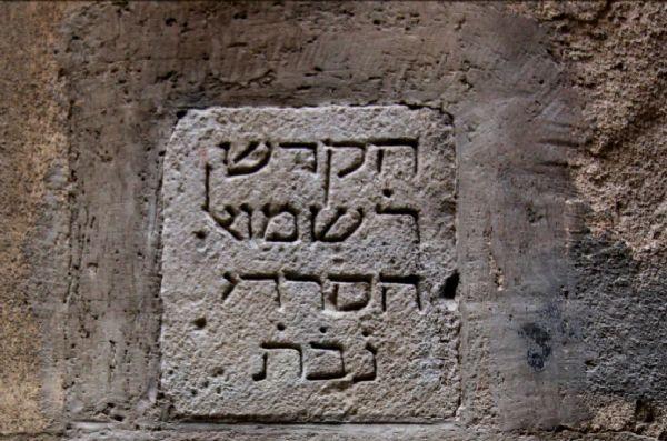 Gli ebrei a Racalmuto. E dintorni