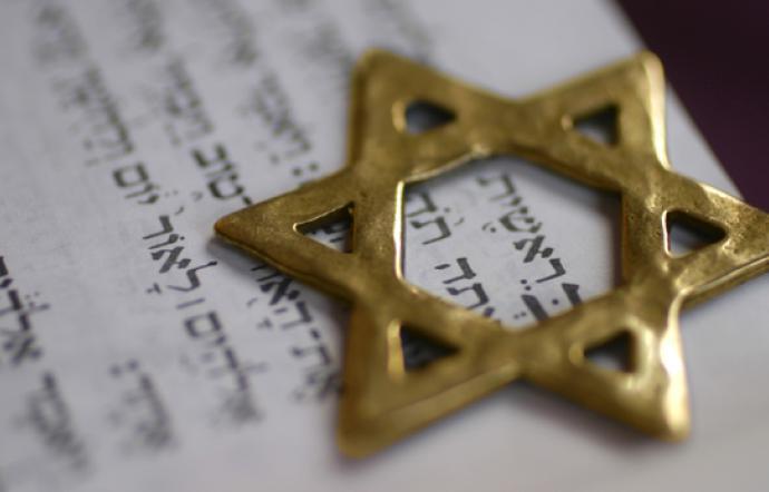 Storia della comunità ebraica ad Agrigento