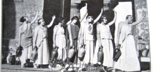 feste di persefone al tempio della Concordia